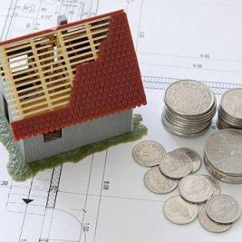 Le prêt immobilier, une excellente alternative pour investir à Saint-Jean-de-Luz